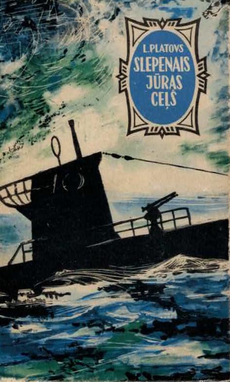 Slepenais Jūras ceļš