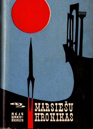 Marsiešu hronikas by Ray Bradbury